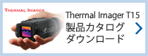 Thermal Image T15